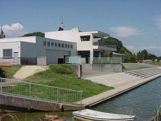 ボート競技の拠点「佐鳴湖漕艇場」